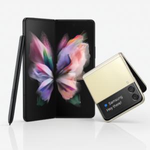+100€/+200€ Galaxy Z Fold3 | Flip3 5G